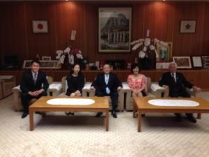 Fukuoka Governor